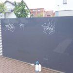 Metallzaun vor Graffiti Entfernung
